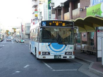 乗り継ぎ北行房総編3 千葉内陸バス・小湊鉄道バス・日東交通