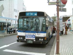 土浦から東京 時刻表(JR常磐線) - NAVITIME