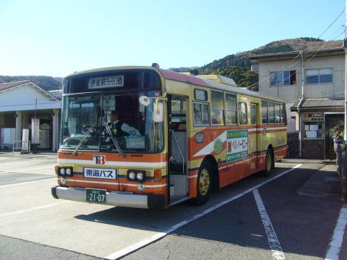 東海バス 5E